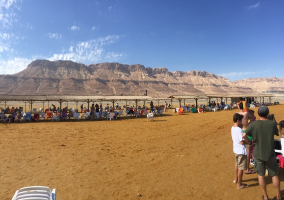 Dead Sea Beach Area