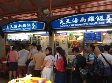 Tian Tian Hainanese Chicken