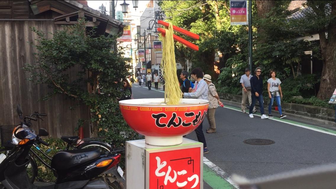 Tokyo – Part Deux (Japan)